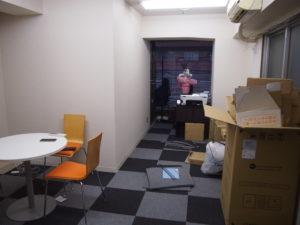 リフォーム中のオフィス