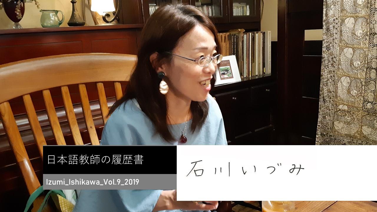 日本語教師 辞めたい